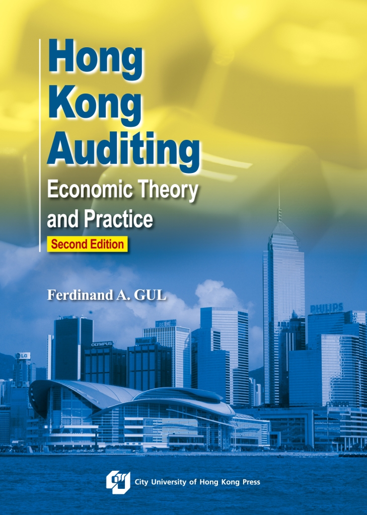 Hong Kong Auditing: Economic Theory and Practice