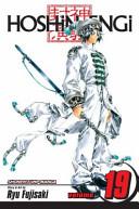Hoshin Engi, Vol. 19