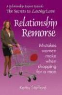 Relationship Remorse