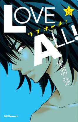 Love All Vol. 2
