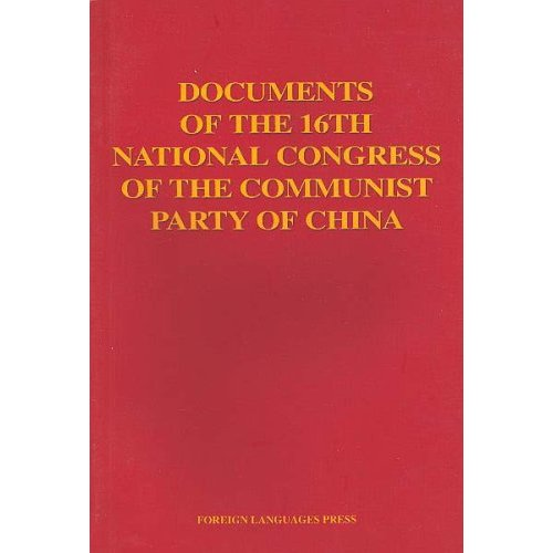 Documents of the 16th National Congress of the Communist Party of China