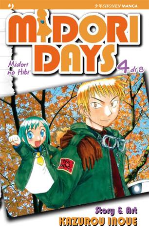 Midori Days Vol. 4