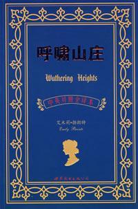 呼啸山庄 - Wuthering heights