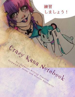 Crazy Kana Notebook