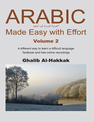 Arabic Made Easy wit...
