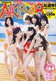 AKB48総選挙! 水�...