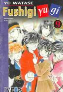 Fushigi Yugi 9