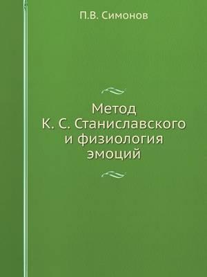 Metod K. S. Stanislavskogo i fiziologiya emotsij