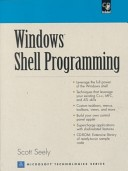 Windows shell programming