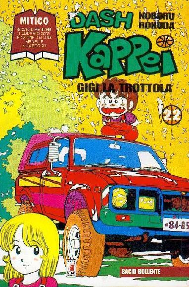 Dash Kappei vol. 22