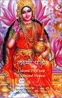 Laksmi Puja and Thou...