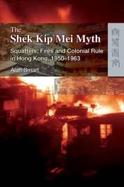 The Shek Kip Mei Myth