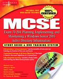 MCSE Exam 70-294