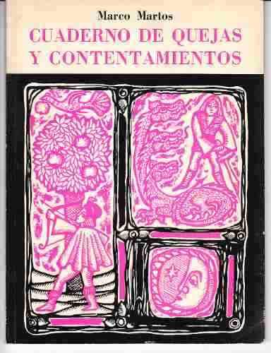 Cuaderno de quejas y contentamientos