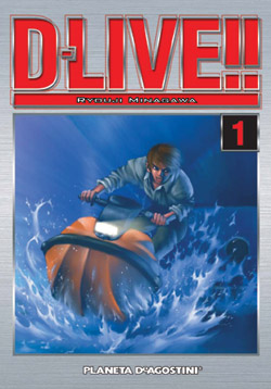 D-Live!! #1 (de 15)
