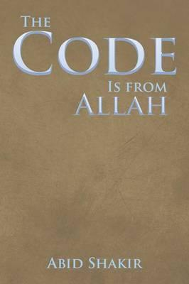 The Code Is from Allah