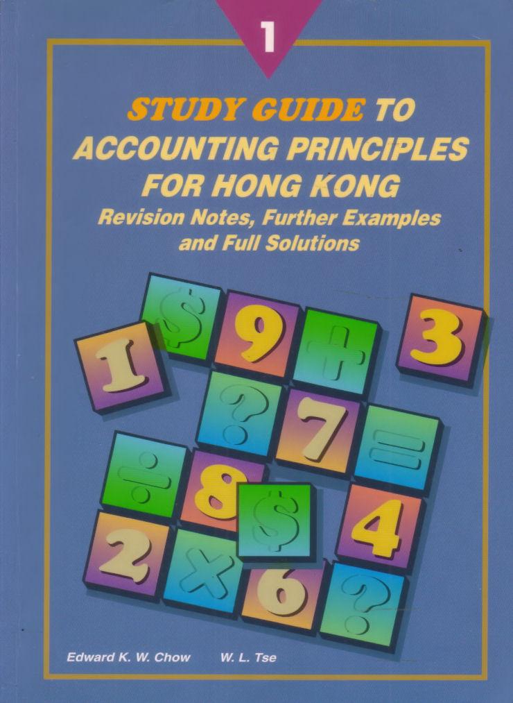study Guide to Accounting Principles for Hong Kong