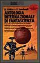 Antologia Internazionale di Fantascienza