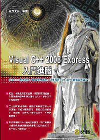 Visual C   2008 Expr...