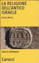La religione dell'antico Israele