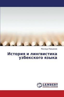 Istoriya i lingvistika uzbekskogo yazyka