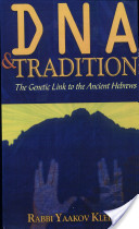 DNA and Tradition