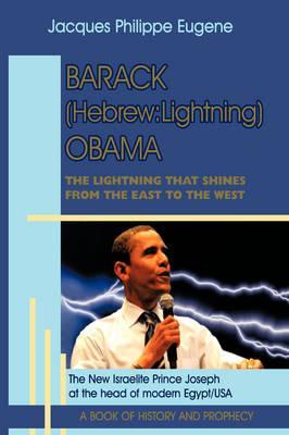 Barack (Hebrew