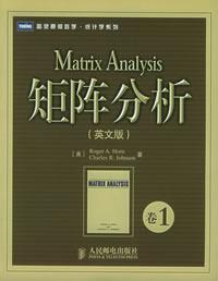 矩阵分析卷1(英文版)