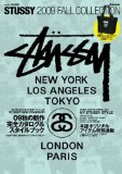 Stussy 2009 fall collection