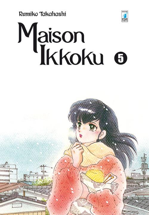 Maison Ikkoku vol. 5
