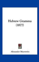 Hebrew Gramma