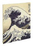 The Wave/Hokusai