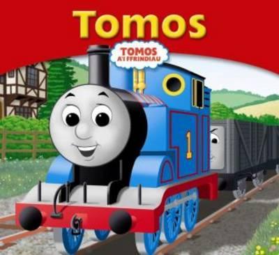 Tomos a'i Ffrindiau