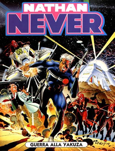 Nathan Never: Guerra...