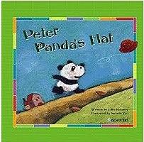 Peter panda's hat