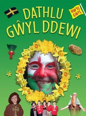 Hwyl Gwyl