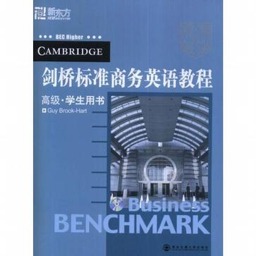 Business Benchmark Advanced Student's Book