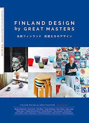 Finland Design by Great Masters