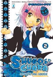 Shugo Chara! vol. 2