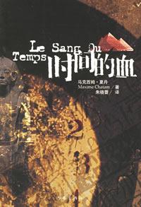 Shi jian de xue