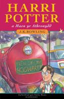 Harry Potter/Philosophers Stone Welsh ed