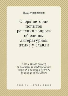 Essay on the History of Attempts to Address to the Issue of a Common Literary Language of the Slavs