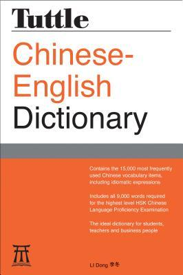 Tuttle Chinese-English Dictionary