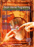 Delphi Internet Programming