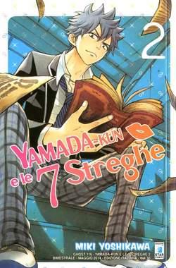 Yamada-kun e le 7 streghe vol. 2