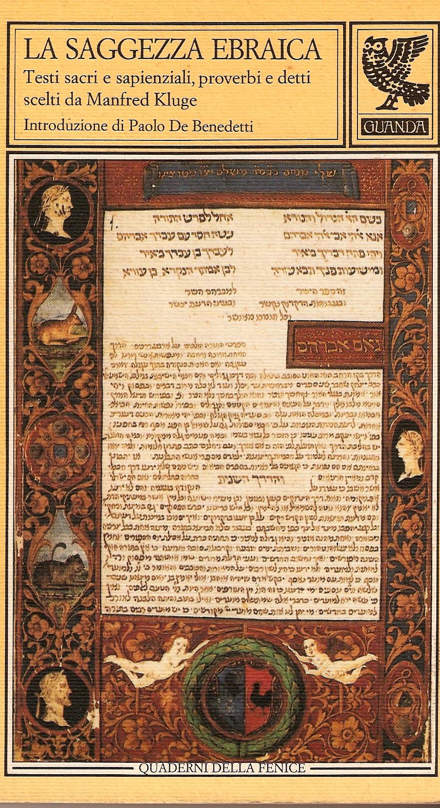 La saggezza ebraica