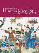 Hidden meanings in Chinese art