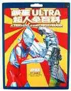 鹹蛋ULTRA超人全百科