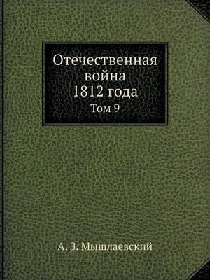 Otechestvennaya Vojna 1812 Goda Tom 9