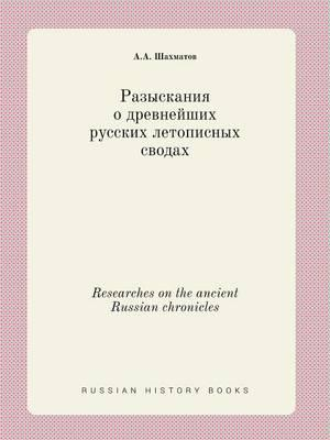 Researches on the Ancient Russian Chronicles